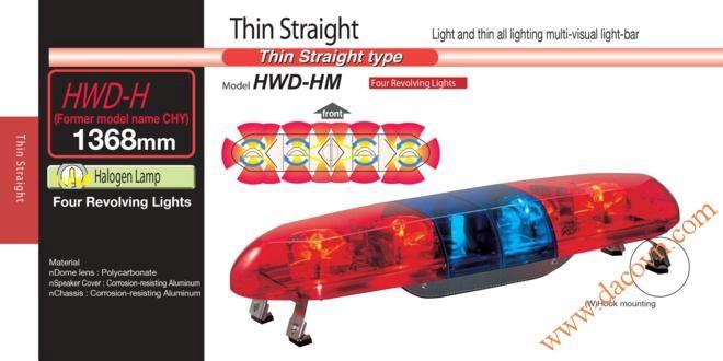 Đèn cảnh báo xe ưu tiên cảnh sát, cứu thương Patlite 1368mm: HWD-24HM