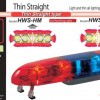 Đèn Cảnh báo Xe Cảnh Sát, Cứu Thương Patlite 1108mm: HWS-24HM