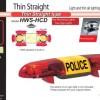 Đèn Cảnh báo Xe Cảnh Sát, Cứu Thương Patlite 1108mm: HWS-24HC