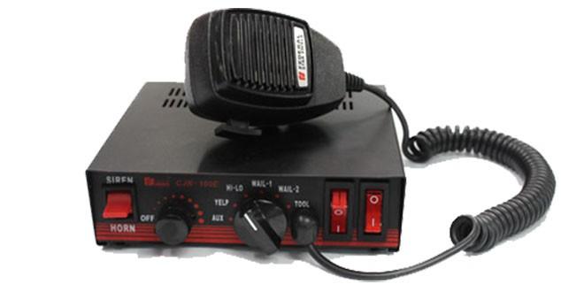 Bộ Tạo Tín Hiệu Còi Hú Xe Ưu Tiên Siren Amplifier CJB-200, 200W