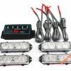 Đèn LED gắn dưới nắp ca pô hút gió xe ô tô LED-4DH, 4 cụm LED 4 bóng