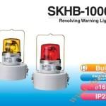 Đèn Quay Cảnh báo Di Động Patlite Φ162, Battery Khô, Âm Báo 90dB, Bóng Sợi Đốt, Chống Rung, IP23, SKHB-1006D - Den-quay-bao-hieu-Patlite-SKHB-1006D
