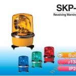 Đèn Quay Cảnh báo Patlite Φ138, Bóng Sợi Đốt, Chống Rung, IP23, SKP-A - Den quay canh bao Patlite SKP-A
