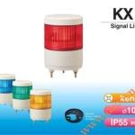 Đèn cảnh báo tín hiệu Patlite Φ100, bóng Xenon, chống rung, IP55, KX - Den-canh-bao-tin-hieu-bao-hieu-Patlite-KX