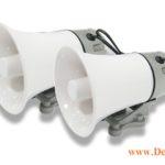 MSS230 Motorcycle Siren Speaker
