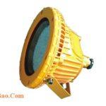 LED-EXDC001B-75W-150W Den LED Chieu Sang Phong No