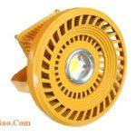 LED-EXDC003A-30W-150W Den LED Chieu Sang Phong No