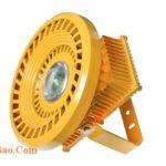 LED-EXDC003B-30W-100W Den LED Chieu Sang Phong No